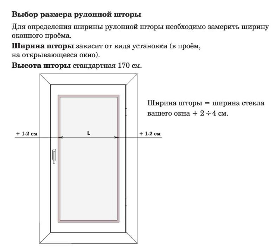https://www.karnizkomi.ru/upload/medialibrary/c28/c28a47381ca5f184cf682efcef3d3ca8.png